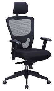 neck chair