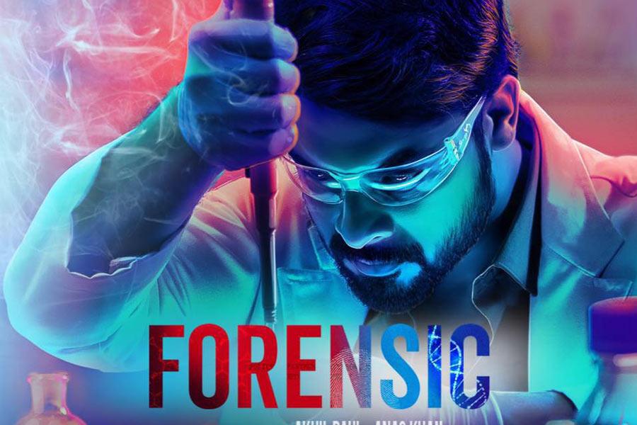 Recent telugu suspense movies on aha: Forensic